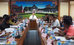 ผู้แทนพิเศษของรัฐบาลร่วมประชุมคณะทำงานแก้ไขปัญหา ที่อยู่อาศัยและที่ดินทำกินของราษฎร