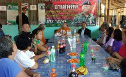 ผู้แทนพิเศษของรัฐบาลเยี่ยมเยียนชาวพุทธ พร้อมกับมอบสิ่งของ