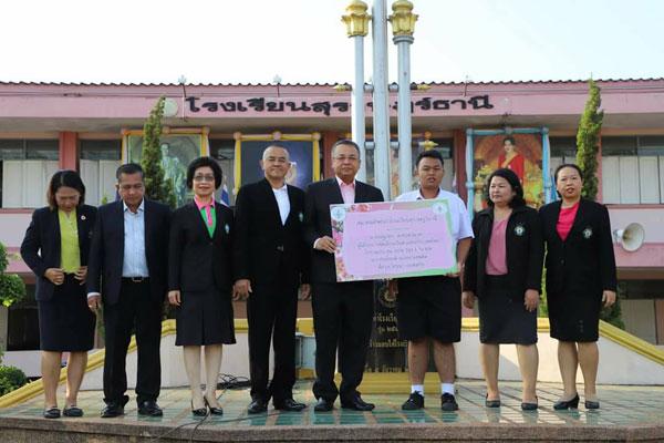 พ่อเมืองสุราษฎร์ธานีมอบเงินสนับสนุนตัวแทนนักเรียนไทยเข้าร่วมประชุม YOUTH UNODC เยาวชนไทยต้านภัยยาเสพติด