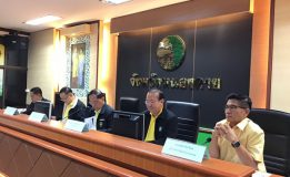วุฒิสภาเข้าร่วมประชุมกับผู้ว่าราชการจังหวัด หัวหน้าส่วนราชการ องค์กรภาคเอกชน องค์กรภาคสังคม