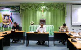 เทศบาลเมืองคอหงส์ประชุมเตรียมความพร้อมการประเมินเมืองสิ่งแวดล้อมยั่งยืน 2563
