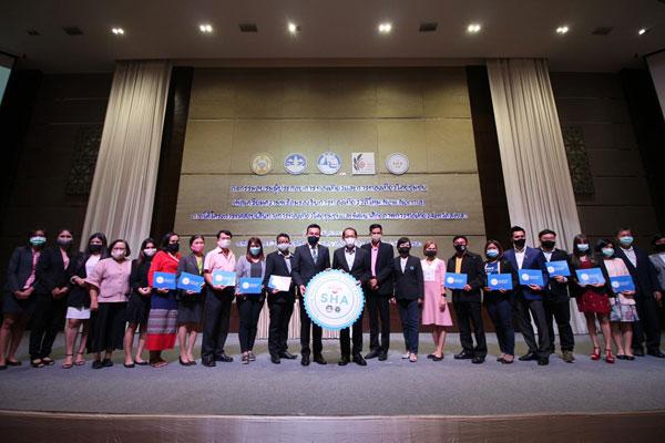 ททท. จับมือ จังหวัดสงขลา เสริมศักยภาพผู้ประกอบการท่องเที่ยว และการท่องเที่ยวโดยชุมชน เตรียมความพร้อมรองรับการท่องเที่ยววิถีใหม่ New Normal เดินหน้าสร้างความมั่นใจแก่นักท่องเที่ยวทั้งชาวไทย และชาวต่างประเทศ