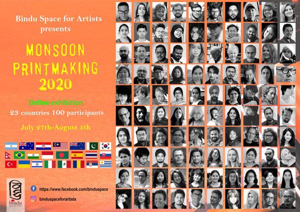นศ.ทัศนศิลป์ มรภ.สงขลา โชว์ผลงานระดับนานาชาติ ได้รับคัดเลือกร่วมแสดงผลงานนิทรรศการที่เนปาล