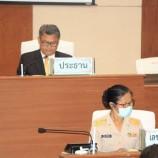 อบจ.สงขลาจัดให้มีการประชุมสภาองค์การบริหารส่วนจังหวัดสงขลา สมัยประชุมวิสามัญ สมัยที่ 2 ประจำปี 2563
