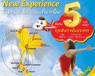 เวียตเจ็ทรุกขยายเส้นทางจากสุวรรณภูมิไปทั่วไทย ออกโปรฯ ตั๋ว 5 บาท เปิดจอง 5 วัน