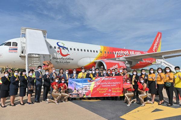สายการบินไทยเวียตเจ็ทเปิดเที่ยวบินปฐมฤกษ์ สุวรรณภูมิ-ขอนแก่น   จัดเซอร์ไพรส์คอนเสิร์ต 'หญิงลี' บนเที่ยวบิน