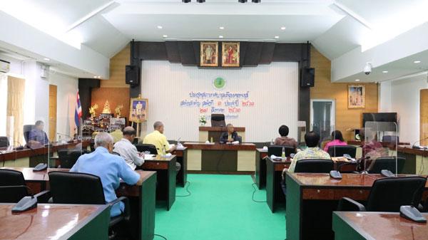 เทศบาลเมืองคอหงส์จัดประชุมคณะกรรมการการศึกษา ทม.คอหงส์ ครั้งที่2/2563 (ไตรมาสที่4)