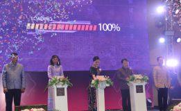 เทศบาลนครหาดใหญ่ร่วมพิธีเปิดงานมหกรรมวิชาการ Onie Expo 2020