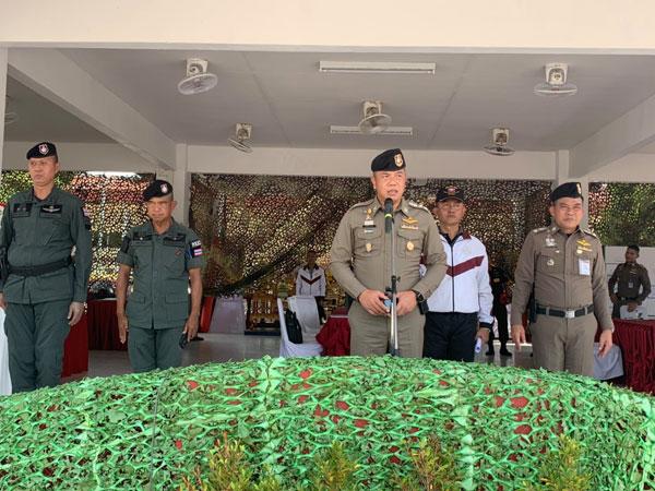 ตำรวจภูธรภาค 9 ตรวจสถานที่เตรียมความพร้อมดูการซักซ้อมสวนสนามในงานพิธีอำลาหน่วยของท่าน พล.ต.อ.จักรทิพย์ ชัยจินดา ผบ.ตร.