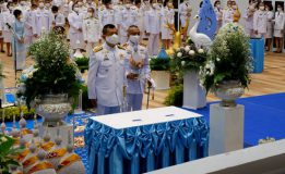 ตำรวจภูธรภาค 9  ร่วมกิจกรรมเฉลิมพระเกียรติเนื่องในโอกาสวันเฉลิมพระชนมพรรษาสมเด็จพระนางเจ้าสิริกิติ์ พระบรมราชินีนาถ พระบรมราชชนนีพันปีหลวง 12 สิงหาคม 2563