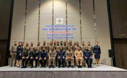 ตำรวจภูธรภาค 9 ปิดการฝึกอบรมหลักสูตรเจ้าพนักงาน ป.ป.ส. พื้นที่ 7 จังหวัดภาคใต้ตอนล่างปี 2563 รุ่นที่ 1