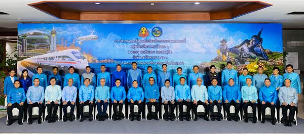 มท.2 เข้าร่วมประชุมคณะรัฐมนตรีอย่างเป็นทางการนอกสถานที่ครั้งที่ 2/2563