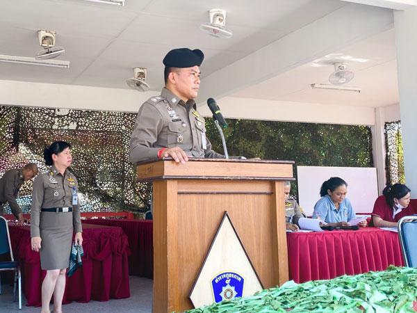 ตำรวจภูธรภาค 9 ตรวจความพร้อมการซักซ้อมพิธีเดินสวนสนาม  เนื่องในโอกาสอำลาหน่วย