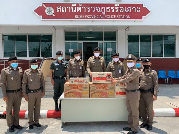 ตำรวจภูธรภาค 9 ตรวจเยี่ยม สภ.รือเสาะ