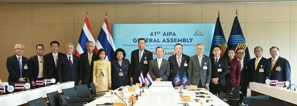 วุฒิสภาเข้าร่วมพิธีเปิดการประชุมใหญ่สมัชชารัฐสภาอาเซียน (AIPA) ครั้งที่ 41