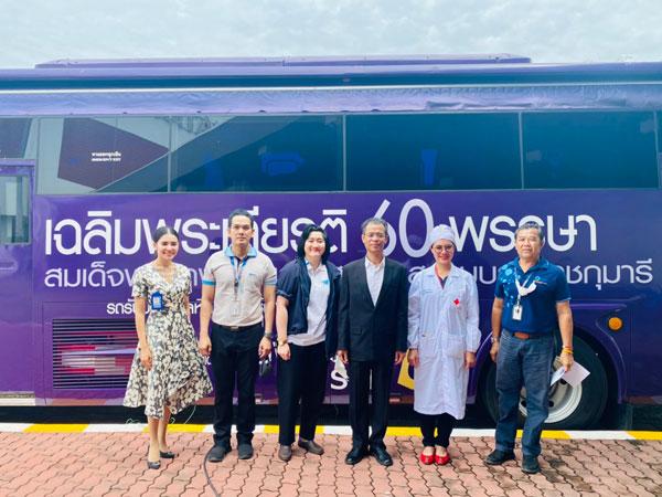 ท่าอากาศยานหาดใหญ่ ร่วมกับสำนักงานเหล่ากาชาด จังหวัดสงขลา โดยภาคบริการโลหิตแห่งชาติที่ 12 สงขลา สภากาชาดไทยรับบริจาคโลหิต