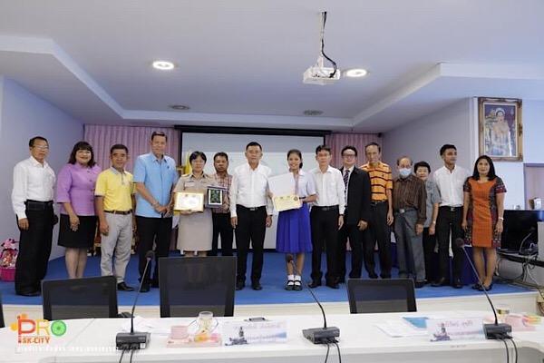 เทศบาลนครสงขลาประชุมผู้บริหาร หัวหน้าส่วนราชการ ประจำเดือน ตุลาคม 2563