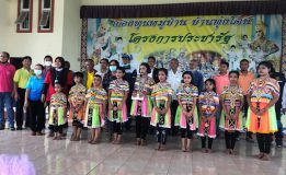 เทศบาลเมืองคอหงส์ จัดกิจกรรมการประเมินบริษัท ทรานส์ ไทย-มาเลเซีย (ประเทศไทย) จำกัด (TTM) ประจำปี 2563