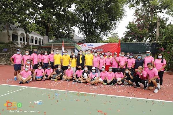 สถานกงสุลใหญ่แห่งสาธารณรัฐประชาชนจีนประจำสงขลา ร่วมกับจังหวัดสงขลา และเทศบาลนครสงขลา กำหนดจัดการแข่งขันเทนนิสเฉลิมฉลองครบรอบ 45 ปี แห่งการสถาปนาความสัมพันธ์ทางการทูตระหว่างจีน-ไทย