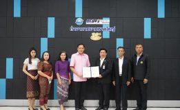 ท่าอากาศยานหาดใหญ่ รับมอบใบรับรองมาตรฐานแรงงานไทย (มรท.8001-2553) ระดับพื้นฐาน จากกรมสวัสดิการและคุ้มครองแรงงาน กระทรวงแรงงาน