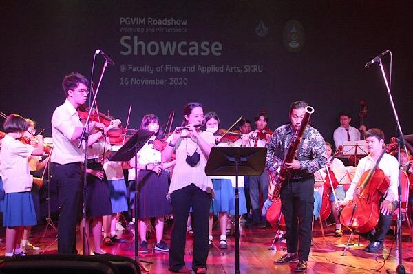คณะศิลปกรรมฯ มรภ.สงขลา จับมือสถาบันดนตรีกัลยาณิวัฒนา จัดอบรมเชิงปฏิบัติการทางดนตรีสากล
