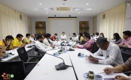 เทศบาลนครสงขลาประชุมคณะทำงานจัดทำประกาศเทศบาลนครสงขลา