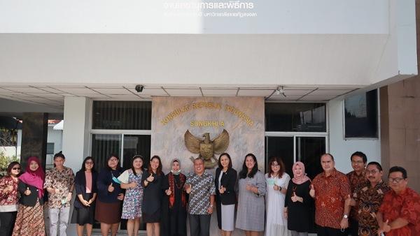 """มรภ.สงขลา เปิดหลักสูตรระยะสั้น """"อบรมภาษาไทยให้ชาวต่างชาติ"""" หารือแลกเปลี่ยนความร่วมมือสถานกงสุลฯ จัดตั้งศูนย์ไทย-อินโดนีเซีย"""