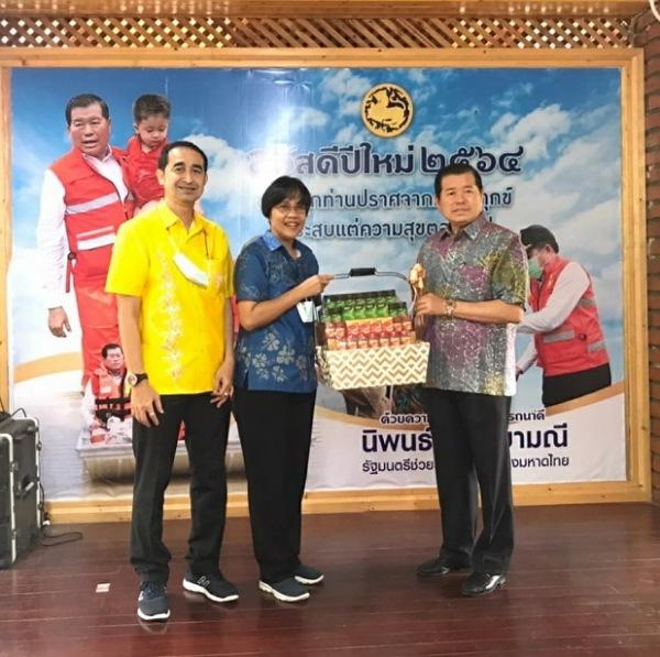 มรภ.สงขลา เข้าพบ รมช.มหาดไทย หารือแนวทางแก้ปัญหาน้ำท่วม เตรียมจับมือหอดูดาวเฉลิมพระเกียรติฯ สร้างความร่วมมือทุกมิติ