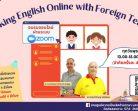 มรภ.สงขลา ชวน นศ. Speaking English กับเจ้าของภาษา ผ่านโปรแกรม Zoom