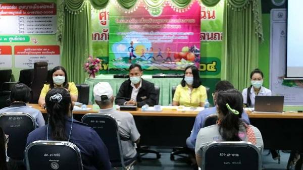 เทศบาลเมืองคอหงส์ประชุมการขับเคลื่อนด้านสุขภาพภาคประชาชน ครั้งที่ 1/2564