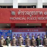 ตำรวจภูธรภาค 9 แถลงผลการจับกุมขบวนการค้ายาเสพติดรายสำคัญ