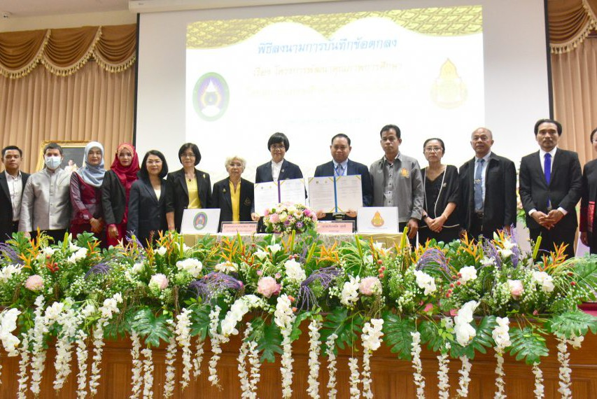 มรภ.สงขลา ลงนามความร่วมมือ สพป.สตูล พัฒนาคุณภาพการศึกษาในท้องถิ่น รับบทพี่เลี้ยงยกระดับผลสัมฤทธิ์ภาษาไทย-ภาษาอังกฤษ