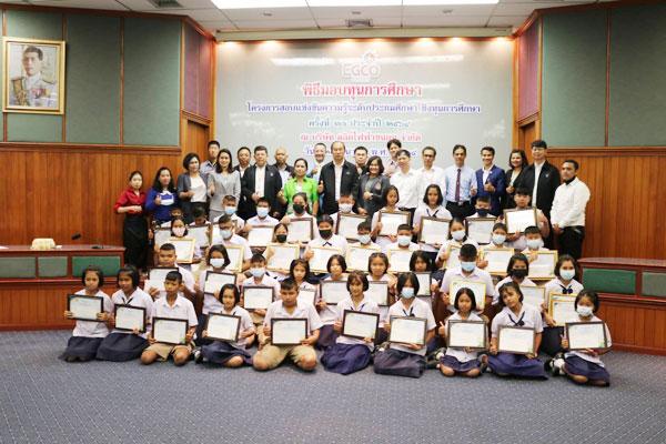 บริษัท ผลิตไฟฟ้าขนอม จำกัด จัดพิธีมอบทุนการศึกษา โครงการสอบแข่งขันความรู้ระดับประถมศึกษา ชิงทุนการศึกษา ครั้งที่ 21 ประจำปี 2564
