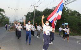 """นิพนธ์ วิ่งนำ """"ธงชาติไทย รวมใจสู่ชัยชนะ"""" ส่งต่อกำลังใจให้นักกีฬาทีมชาติไทย เข้าแข่งขันกีฬาโอลิมปิก-พาราลิมปิก 23 ก.ค.- 8 ส.ค.นี้ ที่ กรุงโตเกียว ประเทศญี่ปุ่น"""