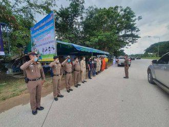 ตำรวจภูธรภาค 9 ตรวจเยี่ยม จุดตรวจกวดขันวินัยจราจร/จุดตรวจป้องกันอาชญากรรม/จุดตรวจร่วมป้องกันและลดอุบัติเหตุทางถนนช่วงเทศกาลสงกรานต์ พ.ศ.2564 สภ.ป่าบอน ภ.จว.พัทลุง