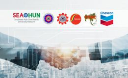 เชฟรอน ผนึกกำลัง ซีโอฮุน เดินหน้าสร้างเสริมองค์ความรู้สุขภาพหนึ่งเดียว (One Health) ในเอเชียตะวันออกเฉียงใต้