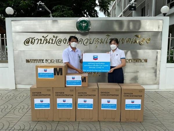 เชฟรอนมอบเครื่องผลิตออกซิเจน หนุนภารกิจช่วยเหลือผู้ป่วยโควิด-19 Home Isolation ของ สถาบันป้องกันควบคุมโรคเขตเมือง