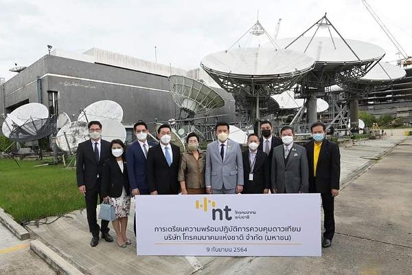 รัฐมนตรีว่าการกระทรวงดิจิทัลเพื่อเศรษฐกิจและสังคม ตรวจเยี่ยมศูนย์ไทยคม ก่อนโอนทรัพย์สินสัมปทานสู่ NT 11 ก.ย. นี้