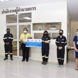 """เชฟรอนมอบเงินโครงการ """"กองทุนเชฟรอนเพื่อโรงพยาบาล"""" ต่อเนื่องปีที่ 13 ร่วมดูแลผู้ป่วยยากไร้และสู้ภัยโควิด-19 ในจังหวัดนครศรีธรรมราช"""